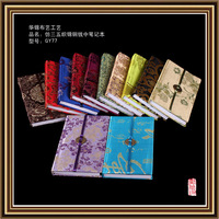 2014 new fashion high quality brocade notebook  5psc/lot free shipping GY77