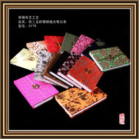 2014 new fashion high quality brocade notebook  5psc/lot free shipping GY76