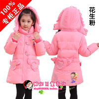 2013 new free shipping Child down coat female children child cartoon thickening down coat down coat