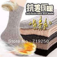 Free Shipping Mens Socks Rabbit and wool socks men's winter warm socks 10 pairs/lot,Size 39-45 color mix system chooses randomly