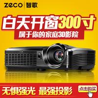 Home hd projector 3d projector dlp projection 1080p short zeco es70