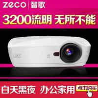 Projector hd 1080p projector dlp household commercial short 3d projector zeco