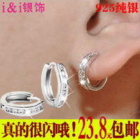 Free shipping Sparkling diamond in ear 925 pure silver earring stud earring earrings silver jewelry anti-allergic