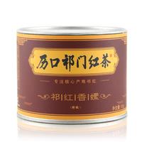 Tea black tea keemun black tea premium red conch neptunea 100 tank black tea