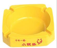 ash catcher Product plastic ashtray ashtray fashion ashtray logo(China (Mainland))