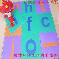 Top eco-friendly mats child foam puzzle mats baby eva floor mat crawling mat
