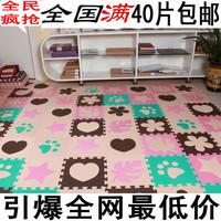 Top middlebury child mattress floor mat puzzle foam block tatami carpet
