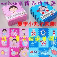 Meitoku middlebury cartoon child puzzle mats eva foam flooring baby crawling mat