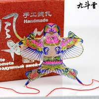 Traditional sand yanerwo handmade line kite 88sqm small gift