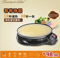 Pancake machine pizza pan pancake pan pancake machine sconced machine crumpet spring roll machine household