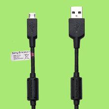 wholesale ericsson data cable
