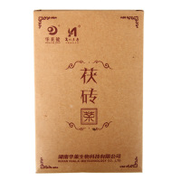 Anhua black tea fu brick tea black tea