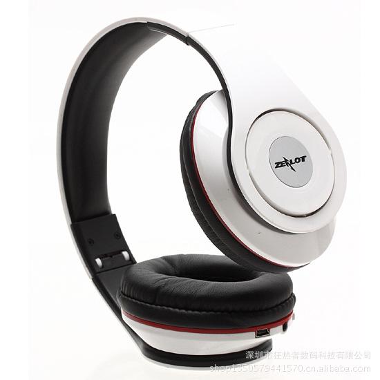 наушники-supply-zealot-zealot-b7000-with-radio-wireless-card-headphones-fold-the-headset