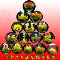 160g16 Kinds Handmade  Blooming jasmine Tea Chinese Ball herbal Flower tea Artistic the tea health care Weight Loss Food