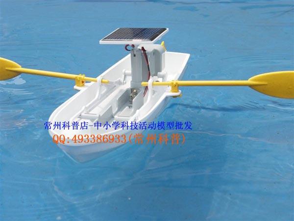 2014 New DIY toys Mechanical assembling model solar toy child gift ship model(China (Mainland))