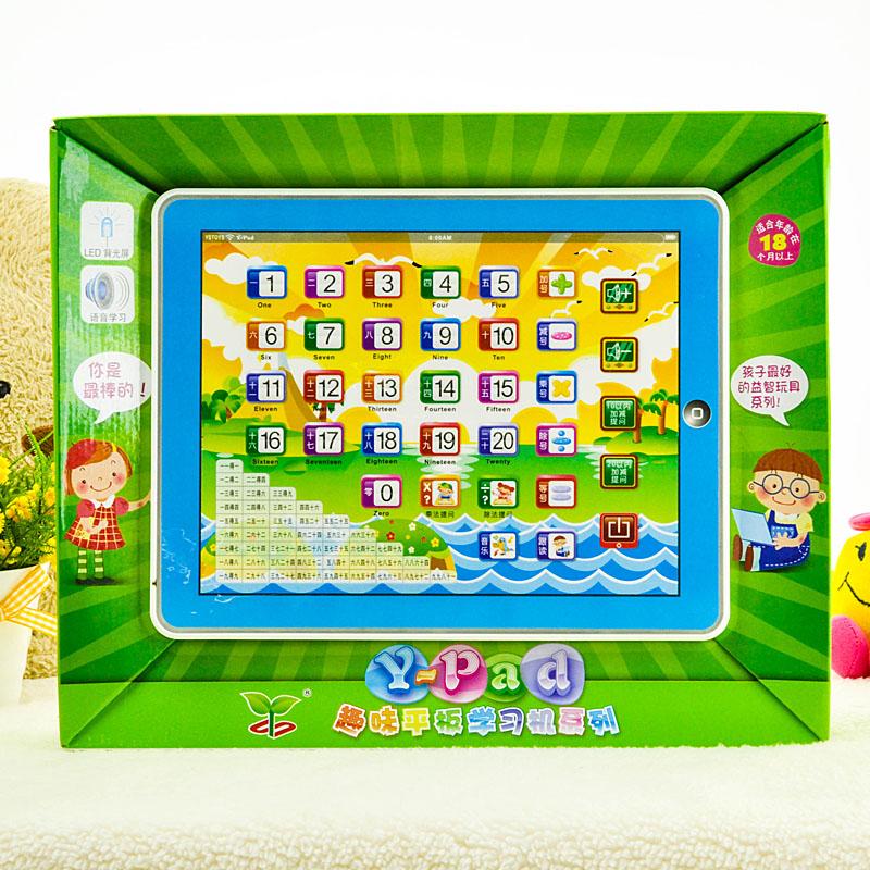 free online language games