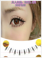 Handmade false eyelashes transparent under the eyelashes accrescent tunoscope turbidness