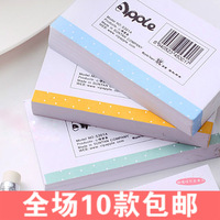 2014 de licacy primary school students stationery gift cartoon multicolour memo pad notes of