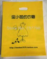 25x35cm custom shopping handle plastic gift bag/plastic packaging bag for shoes/printed LOGO promotion bag