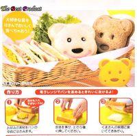 Eco-friendly Cartoon Cookies Bread Toast Cutter Tool Sandwich/Sushi Mold Mould Plastic Maker Bear Cutter T130