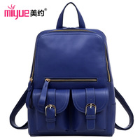 2013 women's handbag PU backpack female preppy style school bag student bag  Women handbags