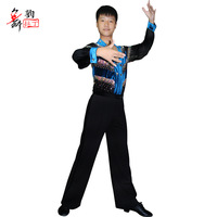 Nagle Latin dance competition clothing male child Latin dance performance Latin dance wear set n-007