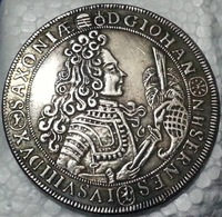 1712 Coin COPY FREE SHIPPING
