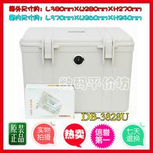 popular dry box