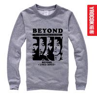 Beyond memorial paragraph o-neck sweatshirt