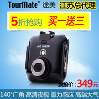 Bag g800 mini driving recorder hd wide-angle 1080p car night vision wide angle