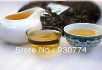 357g Puer tea TopQuailty Menghai Qizi Pie puer From YunNan Puer tea town FREEshipping Origin Pu'er City of Yunnan Authentic Puer