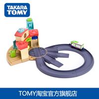 Tomy train alloy chuggington set series belt  =HcQ1