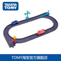 Tomy train alloy chuggington set series belt 2  =HcQ1