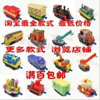 Alloy baby trainmen chuggington toy  =HcQ3