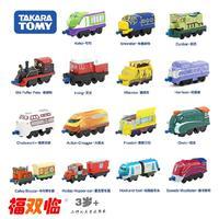 Tomy alloy trainmen dume boxed baby chuggington  =HcQ2