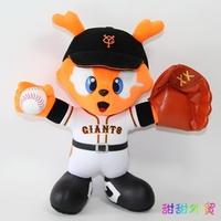 Free shipping Fashion yomiuri giants baseball mascot rabbit plush toy dolls