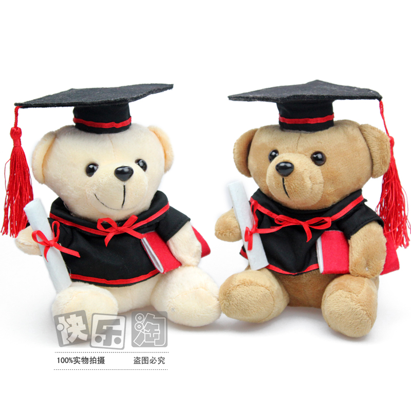 Free shipping Bb doll plush toy graduation gift child day gift(China (Mainland))