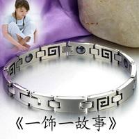Titanium anti fatigue bracelet radiation-resistant lovers bracelet quality health bracelet accessories