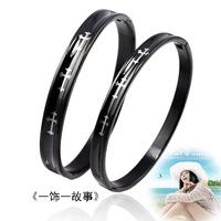 Black bracelet titanium cross bracelet lovers bracelet hot-selling bracelet e e  2pic