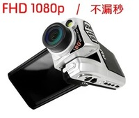 Original f900lhd driving recorder hd 1080p night vision wide angle mini car