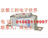 MERSE D 272 SG 120V 630 QF D272SG120V630QF fuse  CC 12 SRG 272 QF 630  P077983