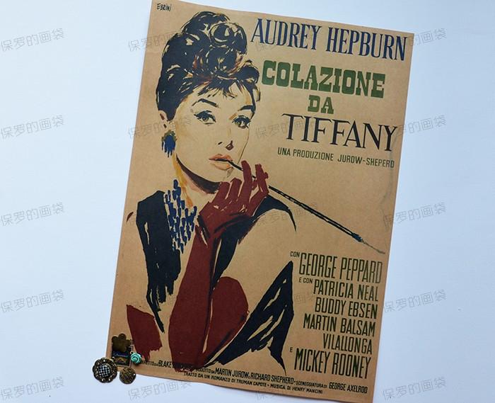 Slaapkamer Schilderijen : Hepburn Breakfast at Tiffanys