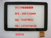 Free shipping 10.1 inch Tablet PC capacitive multi-touch screen external display screen No. TOPSUN_F0086 (COB) _A1