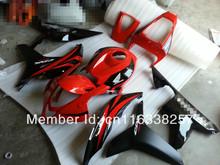 600rr fairing promotion