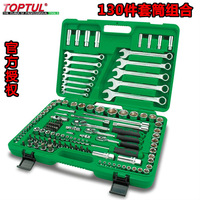 Taiwan spanner set TOPTUL 130 piece auto sleeve tool combination breakdown service tool sets car suit tool tool box