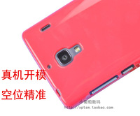 Free shipping xiomi Millet red rice hongmi phone case protective case jelly silica gel tpu