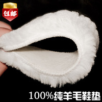 Pure wool insole fur one piece winter thermal thickening snow boots velvet insole