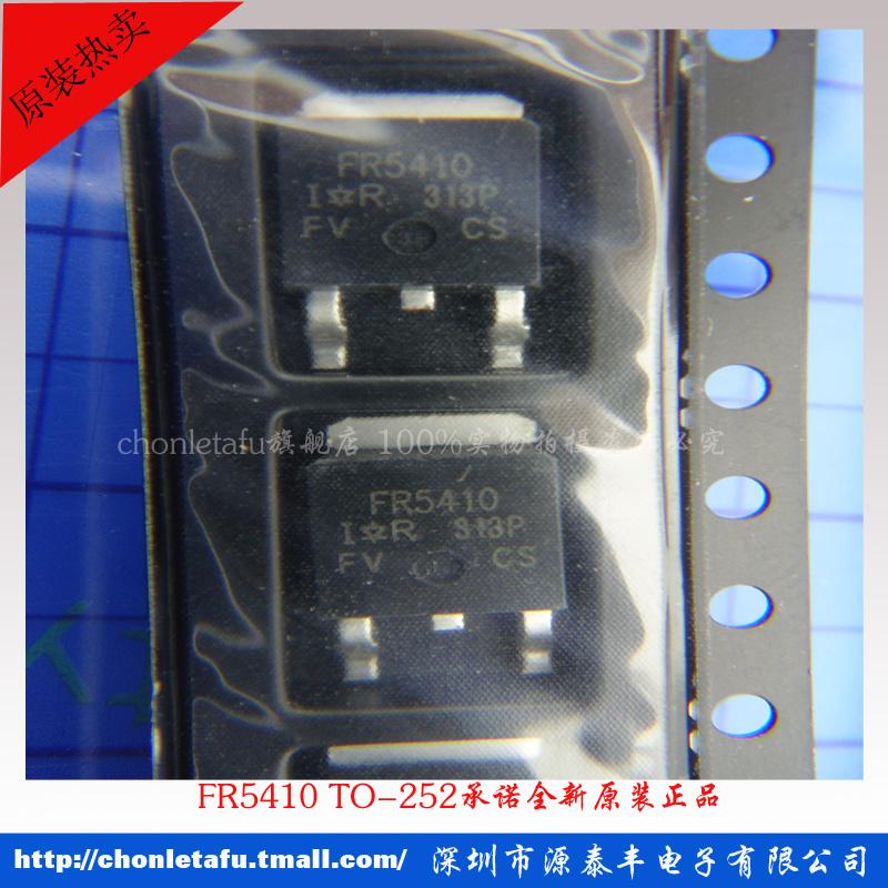 Электронные компоненты ic Fr5410 /252 электронные компоненты sop8 sop16 msop8 tssop8 ssop8 dip16