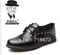 2013 new, 100% natural leather, apartments, men, shopping business casual shoes, men leather shoes, free shipping
