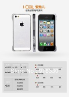 New Arrival fashion I-COOL 0.7mm ultra-thin metal Aluminium updated version Bumper For iphone 5/5s Bumper